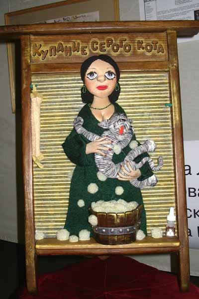 Авторская кукла :: Купание серого кота